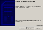 Windows7_4.png